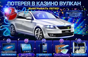 10-kazino-onlayn2877